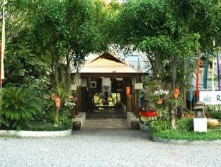 /rain-forest-resort-phitsanulok/hotel/phitsanulok-th.html?asq=Nq%2bko%2bhwecN5zLMs5EoQGsKJQ38fcGfCGq8dlVHM674%3d