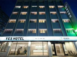 /yes-hotel/hotel/taitung-tw.html?asq=jGXBHFvRg5Z51Emf%2fbXG4w%3d%3d