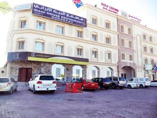 /gulf-crown-hotel-apartments/hotel/muscat-om.html?asq=jGXBHFvRg5Z51Emf%2fbXG4w%3d%3d