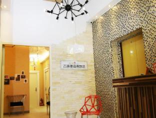 /good-9-stay-inn/hotel/taipei-tw.html?asq=uFUh%2fcA8PJ6k5yHCYd9CRsKJQ38fcGfCGq8dlVHM674%3d