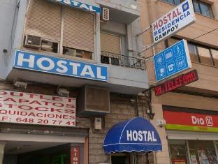 /hostal-campoy/hotel/alicante-costa-blanca-es.html?asq=jGXBHFvRg5Z51Emf%2fbXG4w%3d%3d