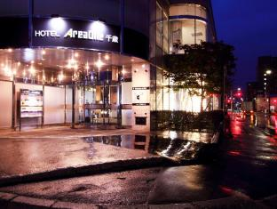 /fr-fr/hotel-areaone-chitose/hotel/sapporo-jp.html?asq=jGXBHFvRg5Z51Emf%2fbXG4w%3d%3d