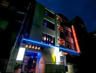GrandPark-Inn Spa膠囊飯店 - 巢鴨