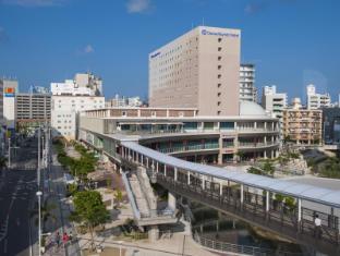 /daiwa-roynet-hotel-naha-kokusai-dori/hotel/okinawa-jp.html?asq=jGXBHFvRg5Z51Emf%2fbXG4w%3d%3d