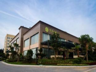 Fuzhou Fliport Garden Hotel