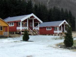 /gudvangen-camping/hotel/gudvangen-no.html?asq=jGXBHFvRg5Z51Emf%2fbXG4w%3d%3d