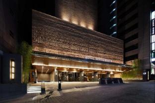 /royal-hotel-seoul/hotel/seoul-kr.html?asq=vrkGgIUsL%2bbahMd1T3QaFc8vtOD6pz9C2Mlrix6aGww%3d