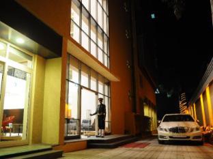 HI 5 Hotel