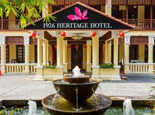1926 Heritage Hotel