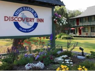 /discovery-inn/hotel/friday-harbor-wa-us.html?asq=jGXBHFvRg5Z51Emf%2fbXG4w%3d%3d