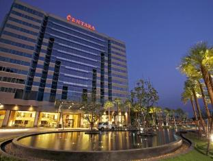 Centara Hotel & Convention Centre Udon Thani Hotel