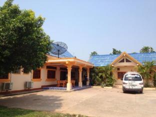 Saylomyen Guesthouse