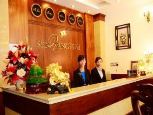 /sen-vang-dalat-hotel/hotel/dalat-vn.html?asq=jGXBHFvRg5Z51Emf%2fbXG4w%3d%3d