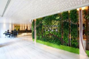 /the-cityview-hotel/hotel/hong-kong-hk.html?asq=UuHKcNGufTO0TumipniABcKJQ38fcGfCGq8dlVHM674%3d