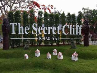 /the-secret-cliff-boutique-resort/hotel/khao-yai-th.html?asq=FuSiIKls5xWfazOQ5KpNMfD7wzHqC%2f0s9WVvStBOHRux1GF3I%2fj7aCYymFXaAsLu