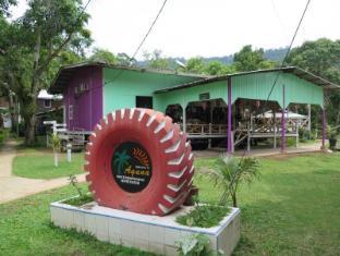 Aguna Resort