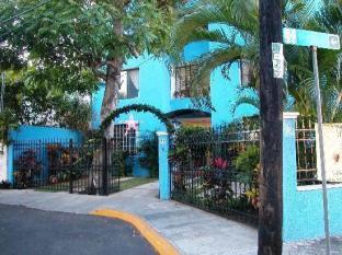 /hotel-los-girasoles/hotel/cancun-mx.html?asq=jGXBHFvRg5Z51Emf%2fbXG4w%3d%3d