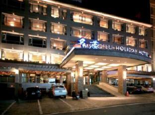 /ming-lu-holiday-hotel/hotel/nantou-tw.html?asq=jGXBHFvRg5Z51Emf%2fbXG4w%3d%3d