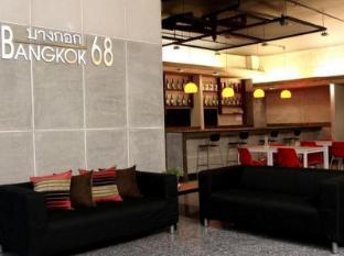 Bangkok 68