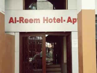 Al Reem Hotel Apartments