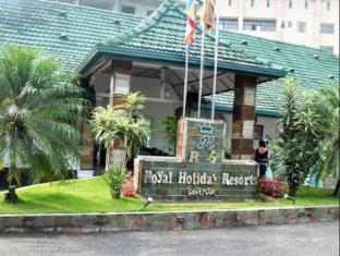 Peradeniya Rest House