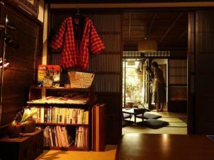 Guest House Taiko-Ya