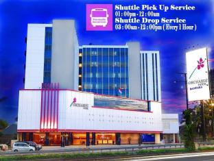 /orchardz-hotel-bandara/hotel/jakarta-id.html?asq=TTcQuI1wLNt9y1461%2fTkq8KJQ38fcGfCGq8dlVHM674%3d