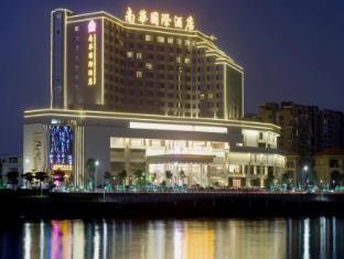Dongguan South Grand China Hotel