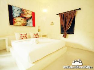 /hatthaland-resort-and-spa/hotel/phitsanulok-th.html?asq=Nq%2bko%2bhwecN5zLMs5EoQGsKJQ38fcGfCGq8dlVHM674%3d