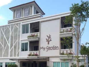 /my-garden-serviced-apartment/hotel/samut-songkhram-th.html?asq=jGXBHFvRg5Z51Emf%2fbXG4w%3d%3d