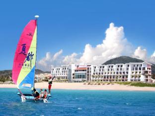 /chateau-beach-resort/hotel/kenting-tw.html?asq=jGXBHFvRg5Z51Emf%2fbXG4w%3d%3d