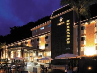 /ms-my/hoya-hot-springs-resort-spa/hotel/taitung-tw.html?asq=jGXBHFvRg5Z51Emf%2fbXG4w%3d%3d