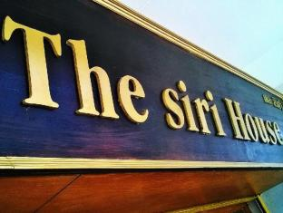/the-siri-house/hotel/chiang-mai-th.html?asq=jGXBHFvRg5Z51Emf%2fbXG4w%3d%3d