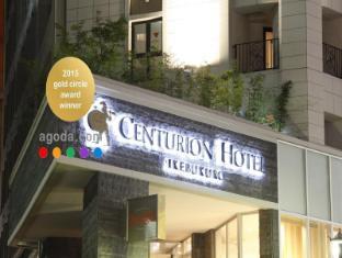 /centurion-hotel-ikebukuro/hotel/tokyo-jp.html?asq=jGXBHFvRg5Z51Emf%2fbXG4w%3d%3d