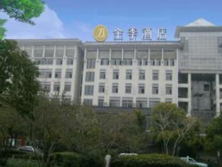 /ji-hotel-wenchangge-yangzhou/hotel/yangzhou-cn.html?asq=jGXBHFvRg5Z51Emf%2fbXG4w%3d%3d