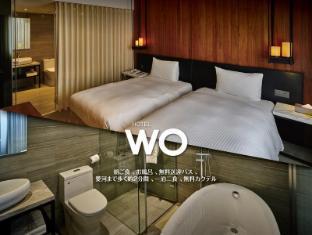 /hotel-wo/hotel/kaohsiung-tw.html?asq=jGXBHFvRg5Z51Emf%2fbXG4w%3d%3d