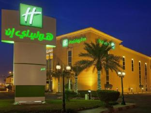 /holiday-inn-al-khobar/hotel/al-khobar-sa.html?asq=jGXBHFvRg5Z51Emf%2fbXG4w%3d%3d