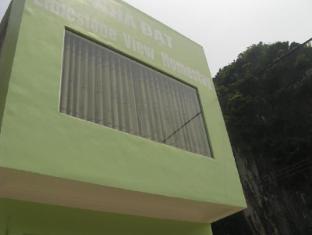 /limestone-view-homestay/hotel/ninh-binh-vn.html?asq=jGXBHFvRg5Z51Emf%2fbXG4w%3d%3d