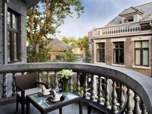 Relais & Chateaux The Yihe Mansions