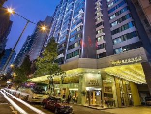 /the-wharney-guang-dong-hotel/hotel/hong-kong-hk.html?asq=UuHKcNGufTO0TumipniABcKJQ38fcGfCGq8dlVHM674%3d