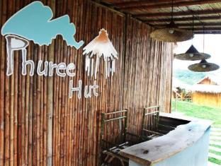 /phureehut-resort/hotel/koh-phayam-ranong-th.html?asq=jGXBHFvRg5Z51Emf%2fbXG4w%3d%3d