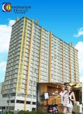 /destination-hotel-tagaytay/hotel/tagaytay-ph.html?asq=jGXBHFvRg5Z51Emf%2fbXG4w%3d%3d
