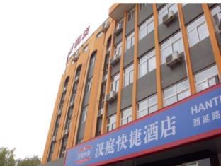 Hanting Hotel Xian Dayanta New Branch