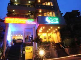 /bg-bg/orchid-hotel-hue/hotel/hue-vn.html?asq=jGXBHFvRg5Z51Emf%2fbXG4w%3d%3d
