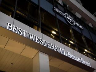 /best-western-ul-busan-hotel/hotel/busan-kr.html?asq=jGXBHFvRg5Z51Emf%2fbXG4w%3d%3d