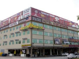 /ayer-hitam-hotel/hotel/kluang-my.html?asq=jGXBHFvRg5Z51Emf%2fbXG4w%3d%3d