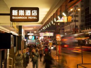 /shamrock-hotel/hotel/hong-kong-hk.html?asq=UuHKcNGufTO0TumipniABcKJQ38fcGfCGq8dlVHM674%3d