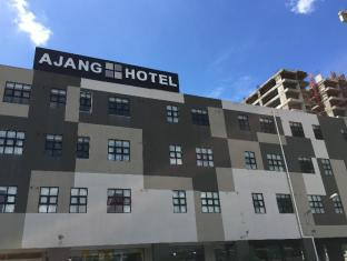 /ajang-hotel/hotel/miri-my.html?asq=jGXBHFvRg5Z51Emf%2fbXG4w%3d%3d