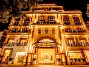 /apricot-hotel/hotel/hanoi-vn.html?asq=jGXBHFvRg5Z51Emf%2fbXG4w%3d%3d