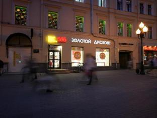 /vinegret-hostel/hotel/moscow-ru.html?asq=jGXBHFvRg5Z51Emf%2fbXG4w%3d%3d